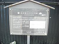 Dscf1636