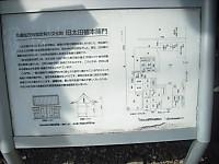 Dscf1652